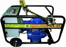 Теплоизоляция для трубопроводов отопления наружного