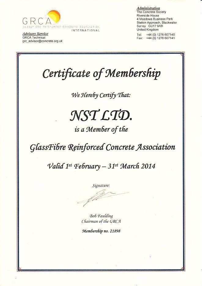 Сертификат GRCA